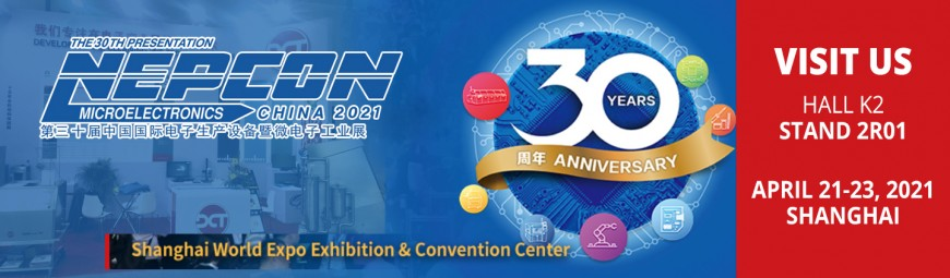 Visit us at Nepcon 2021!